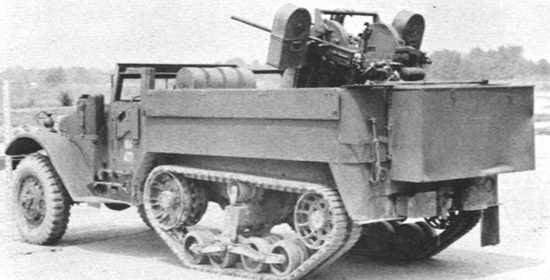 もう一つの貸しリース。 ZSU M17:「ロシア人だけのために」
