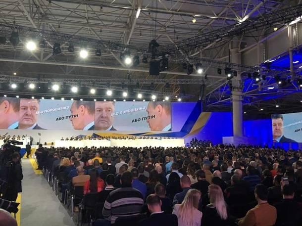 "El foro ucraniano emitió el eslogan: ""O Poroshenko o Putin"""