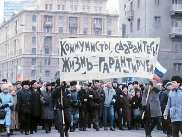 Negli Stati Uniti, ha annunciato la ragione del crollo dell'URSS
