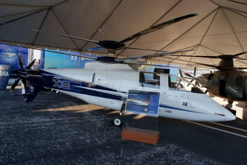 Американский многоцелевой вертолёт «дерзкий»