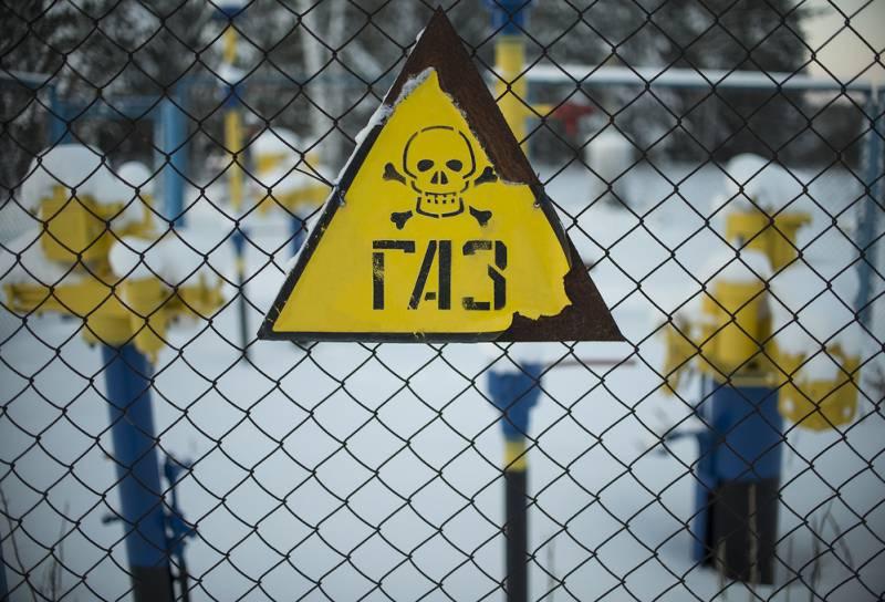 Украинцев ждёт новое повышение цен на газ