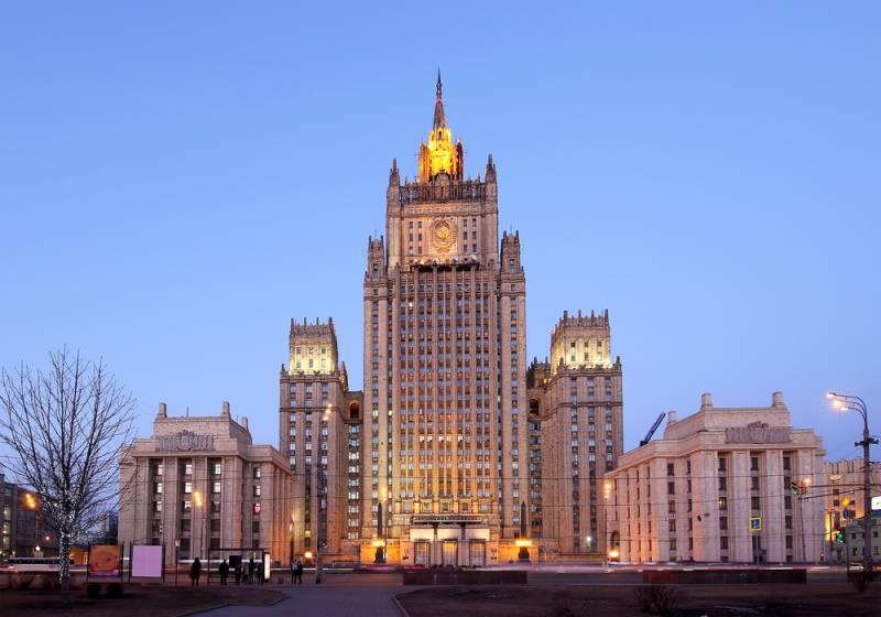 Японский посол вызван «на ковёр» в МИД России