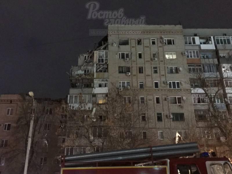 Опубликованы кадры с места трагедии в Ростовской области