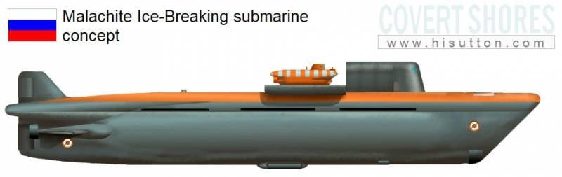 Проект «Подводное судно обслуживания» от СПМБМ «Малахит»