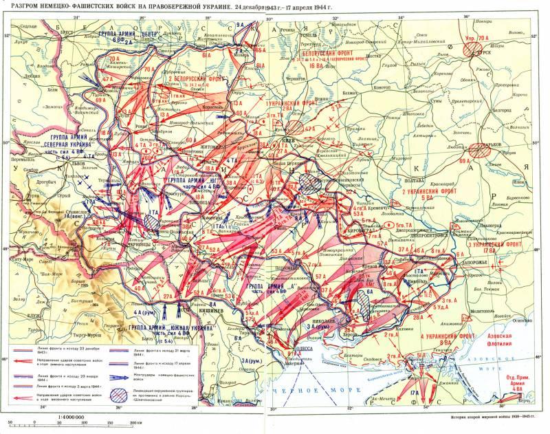 Окружение и уничтожение корсунь-шевченковской группировки