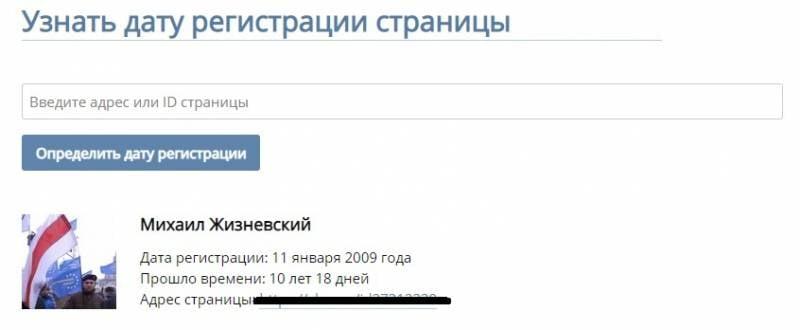 Почему историю с погибшим на Евромайдане белорусом обсуждают 5 лет спустя?