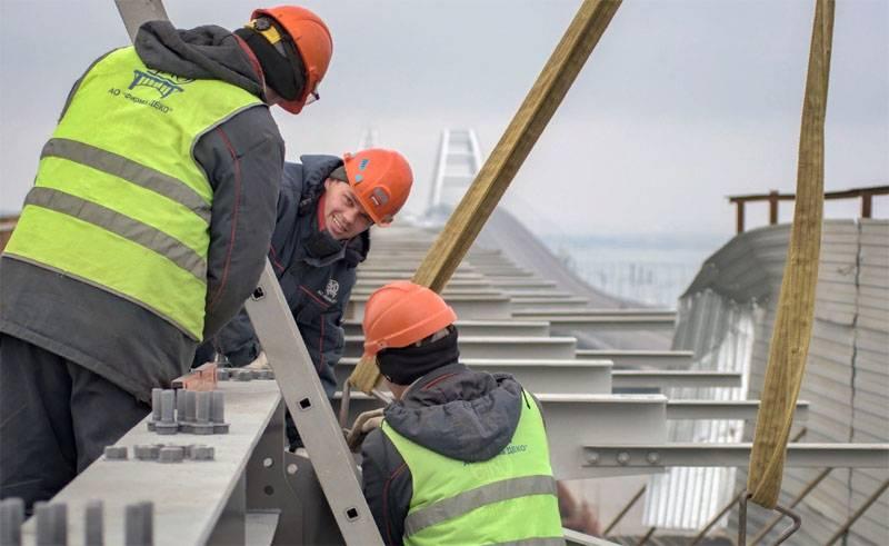 ウクライナの大臣は、クリミア橋からの「被害」の量を呼びました
