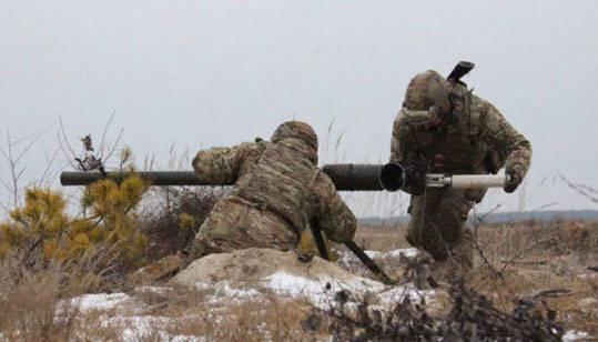 """우크라이나의 """"Azov""""가 Donbass에 재배포 됨 - 분산 된 72 th Ombre 대신"""