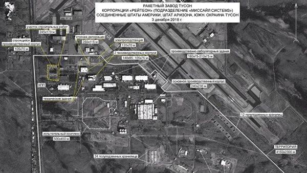 러시아 국방부는 미국에서 금지 된 미사일 생산에 관한 자료를 제출했다.
