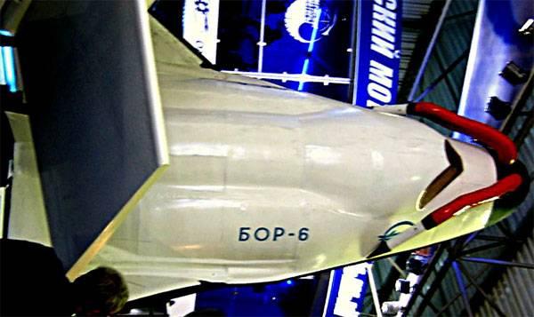 """Il prototipo di """"Avant-garde"""" può essere un aliante a razzo sovietico BOR"""