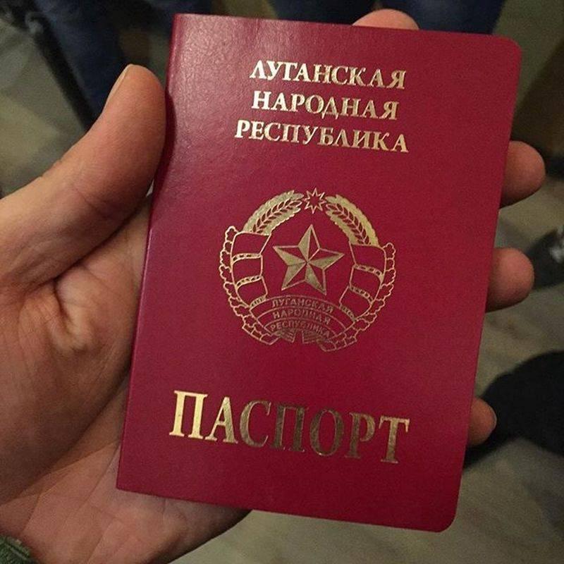 एलएनआर ने नागरिकों को प्रसन्न किया: सभी को पासपोर्ट प्राप्त होगा!