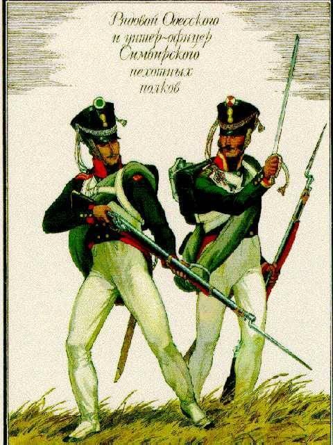 나폴레옹과의 전쟁은 러시아로 날아 갔다.