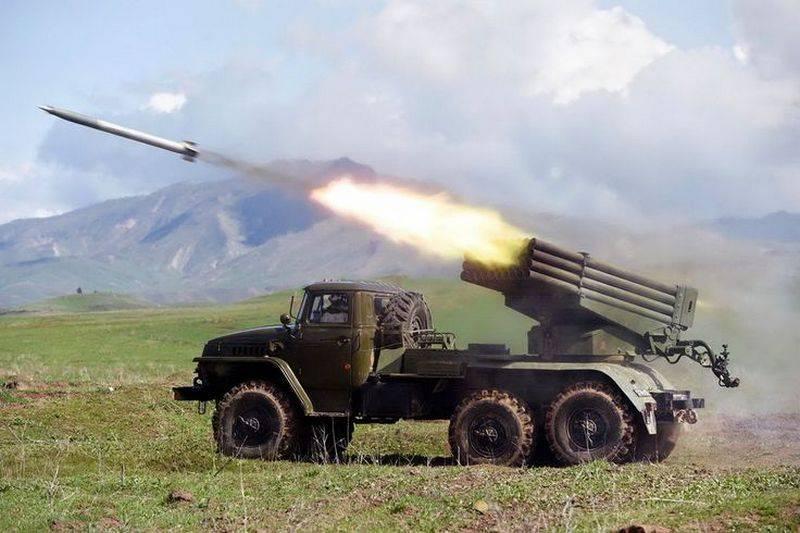 GRAU MO RFはBM-21「Grad」に基づく新しいMLRSを開発しています