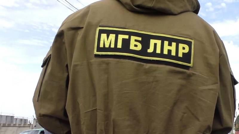 Lugansk 군사 법원은 SBU의 대리인에게 장기 투옥을 선고했습니다.
