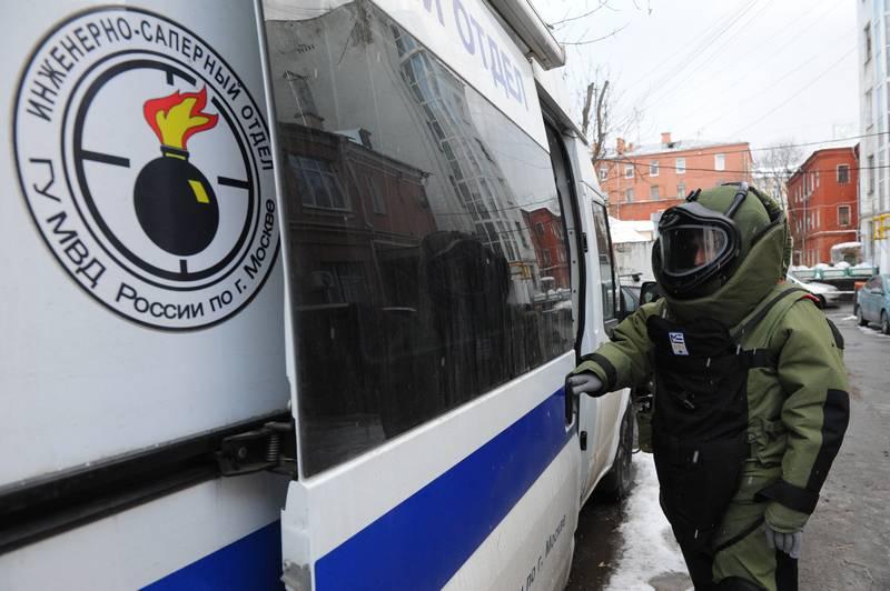 Mosca è stata spazzata da un'ondata di messaggi telefonici sull'estrazione mineraria