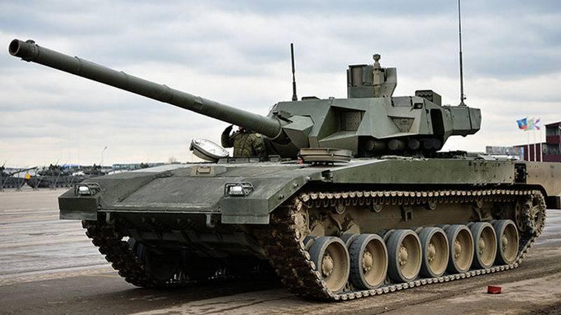 """T-14 """"Armata"""" équipe un nouveau pistolet énergivore"""