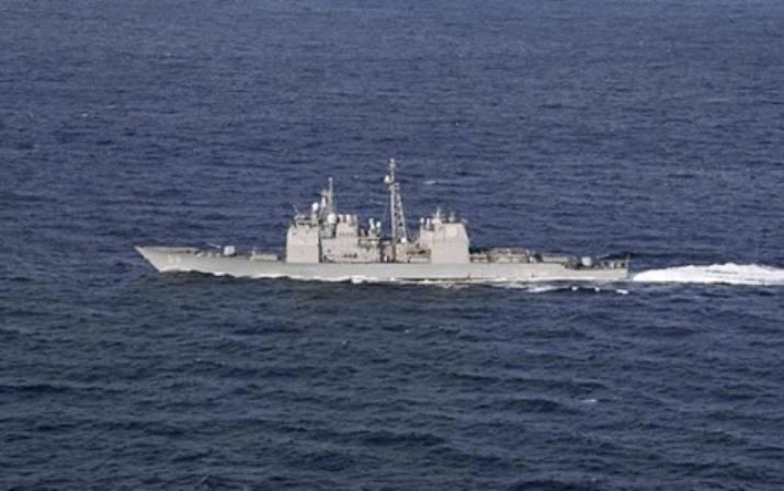Dos barcos estadounidenses chocaron frente a las costas de los Estados Unidos.