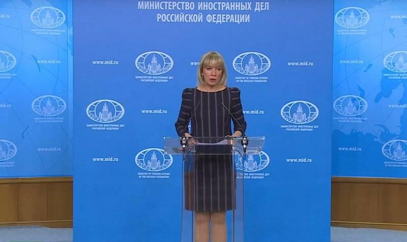 Zakharova ha definito le accuse di Poroshenko nei confronti della Russia assolutamente false
