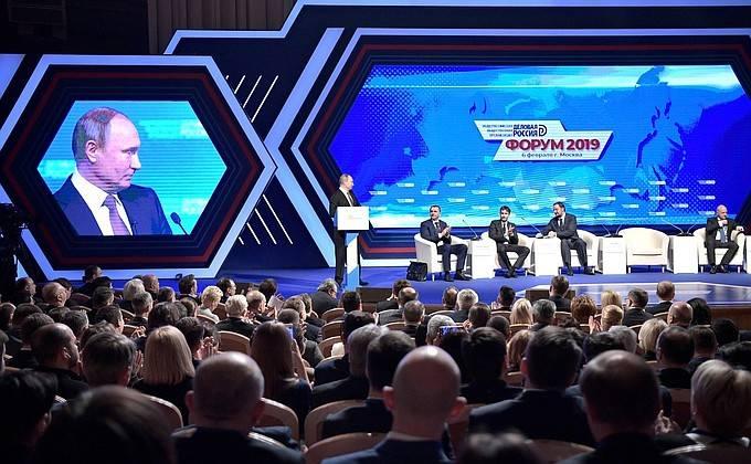 """Western Media annuncia i """"dubbi"""" del Cremlino su Maduro"""