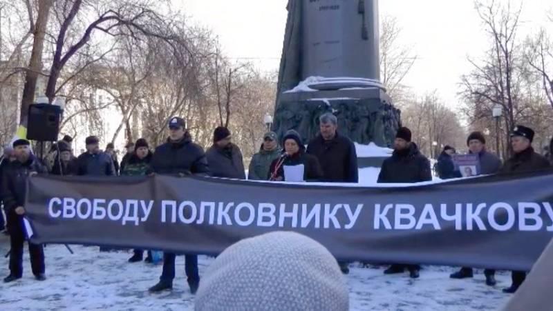 Chubais a été posté sur Facebook après la sortie de Kvachkov