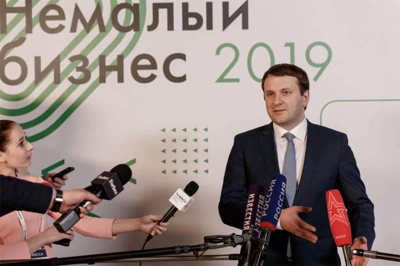 Moody's ha alzato il rating del credito dell'economia russa
