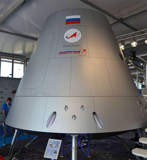 Vengono nominate le date del primo sbarco degli astronauti russi sulla luna.