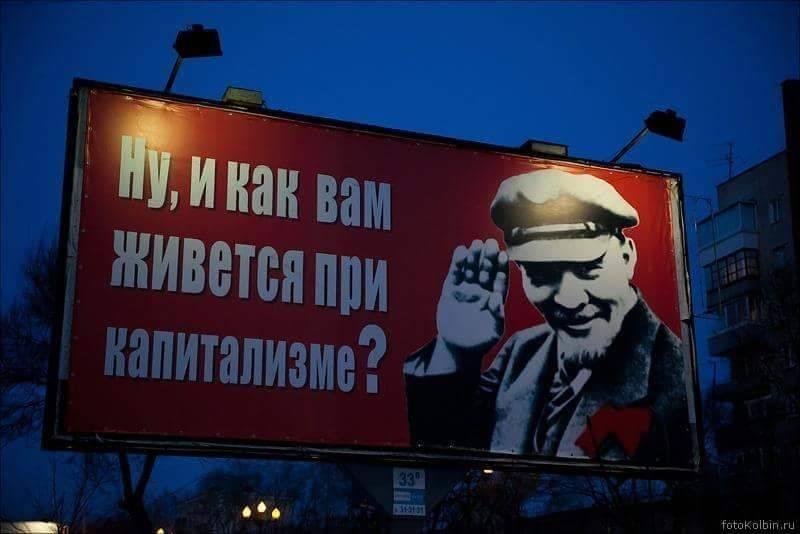 Грядущий ужас революции. Или СССР 2.0? Социализм и капитализм: преимущества и недостатки