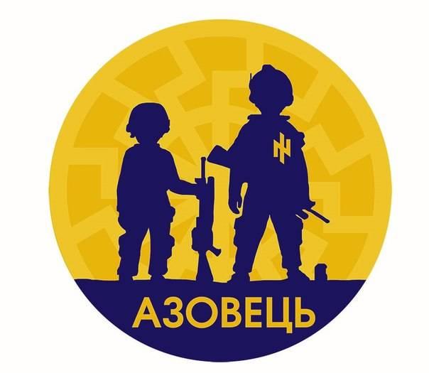 Juventudes Hitlerianas en Ucraniano
