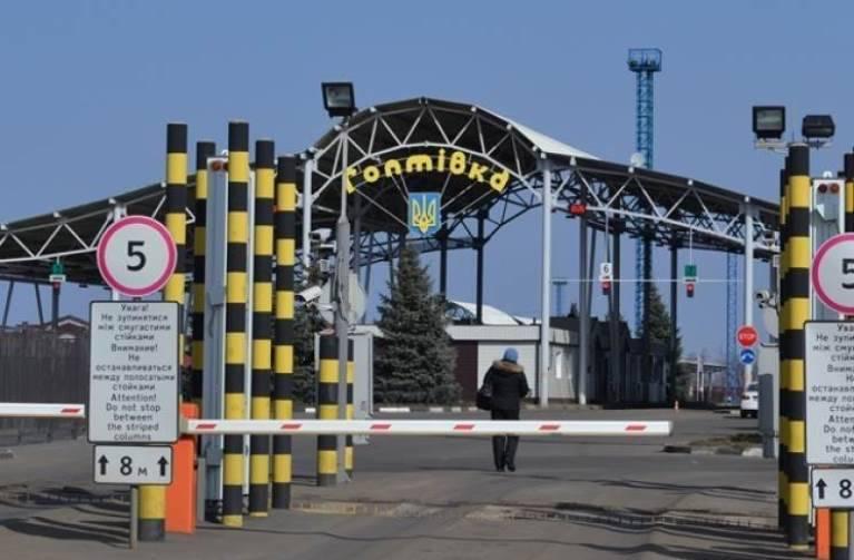 Киев: пограничники РФ безосновательно отказывают украинцам во въезде