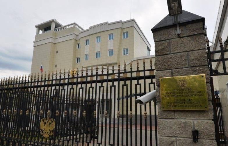रूसी संघ के राजदूत: पश्चिम मास्को और मिन्स्क के बीच संबंध तोड़ने पर बड़े पैमाने पर काम कर रहा है