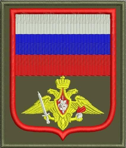 러시아 국군의 군인 형태
