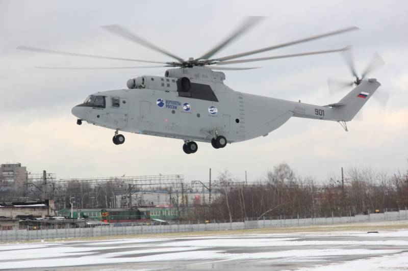 State tests of the Mi-26Т2В helicopter for the Defense Ministry of the Russian Federation will begin in the second quarter