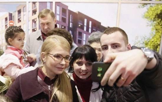 """Тимошенко обещает вернуть Крым Украине и наказать """"государство-оккупанта"""""""