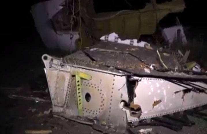 RF MFA : MH17 그룹에서 제공된 데이터가 어떻게 사용되는지 확인하고 싶습니다.