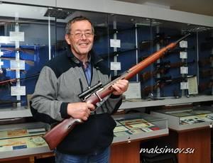 Rifle desconocido MC-74 modelo 1948 del año