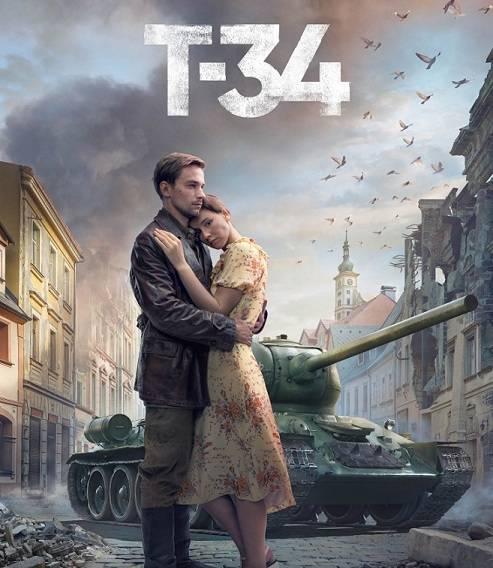 кинозал т 34 на танках по граблям военное обозрение