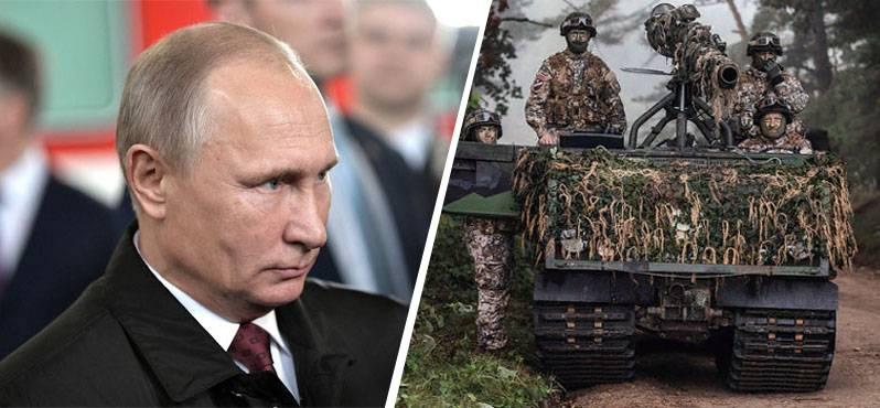 Pompeo : 푸틴은 우크라이나와 그루지야와 나토 동맹을 맺고 싶다.