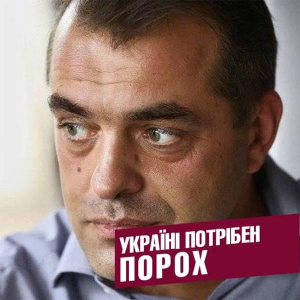 """L'Ukraine a besoin d'une poudre - pour le """"candidat principal"""" est venu avec le slogan"""