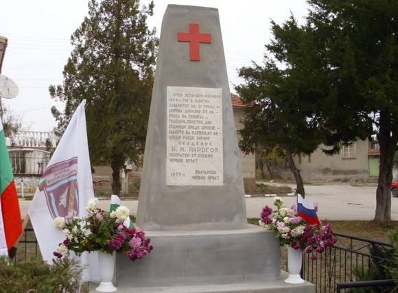 हमारी याददाश्त बुल्गारिया में रूसी शाही सेना