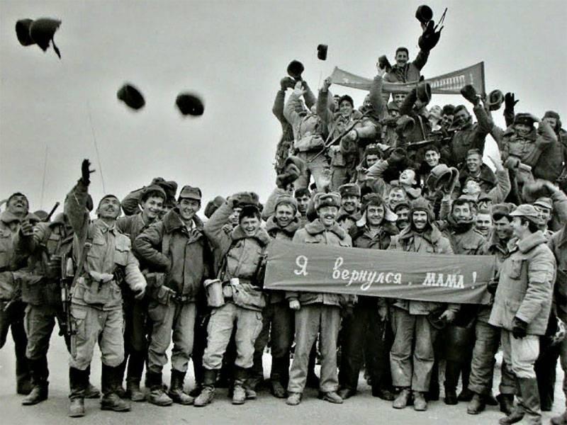 मैं वापस आ गया हूँ, माँ! अफगानिस्तान से सोवियत सैनिकों की वापसी के बाद 30 साल