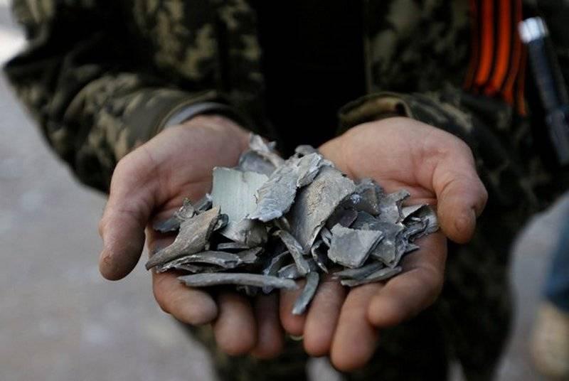 PoroshenkoのためのシェルVSU「ユダのメダル」の断片からDNI otljut