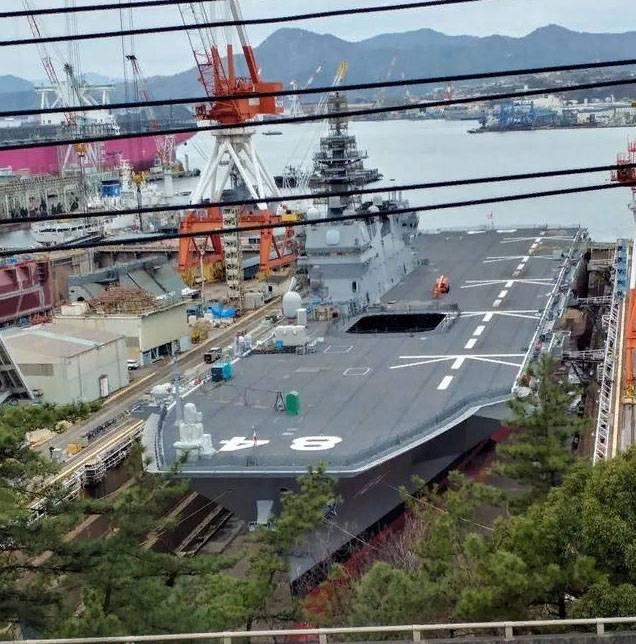 """Sobre lo que está sucediendo a bordo del helicóptero 24DDH """"Kaga"""" de la Marina japonesa"""