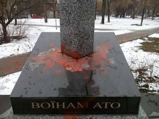 키예프에서는 ATO의 대표자 기념비에 페인트를 붓고