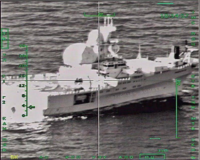 Un navire espion norvégien atteint la vue du Russe Su-24