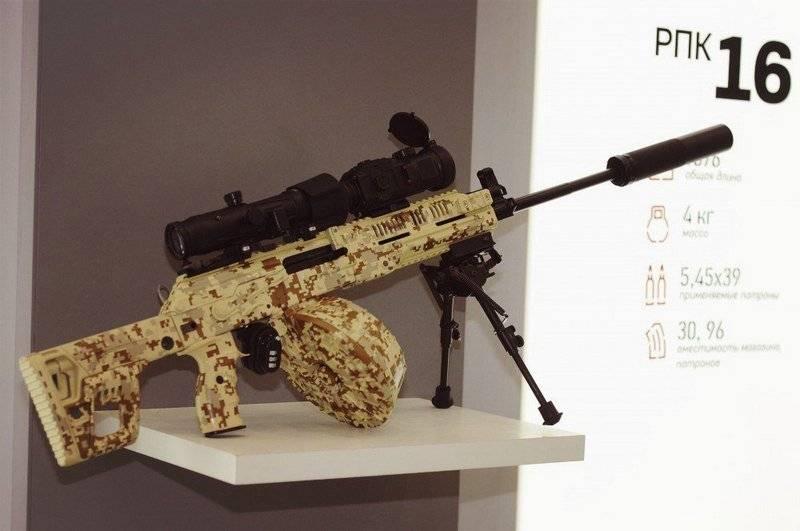 새로운 기관총 RPK-16가 조종사 군사 작전을 위해 MosVOKU로 보내졌습니다.