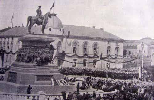 Notre mémoire Armée impériale russe en Bulgarie. Deuxième partie
