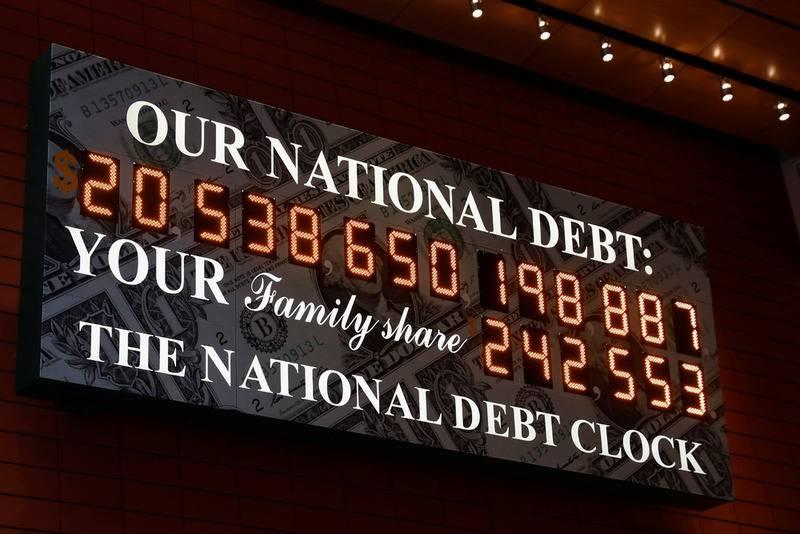 Вашингтон: двести лет с протянутой рукой