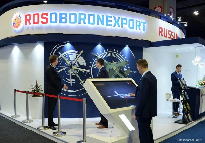 Rosoboronexport는 인도 항공 쇼 에어로 아이디 아 2019에 참여할 것입니다