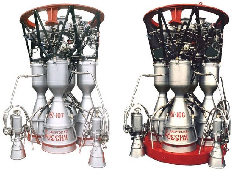 UEC a terminé les essais du moteur série RD-108 avec du carburant neuf