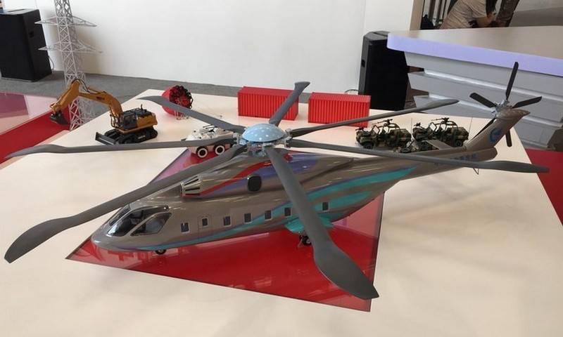 Rostec annunciò l'imminente inizio dei lavori sull'elicottero russo-cinese